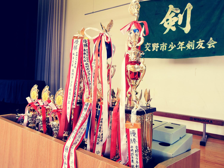 2016年 剣友会春季大会