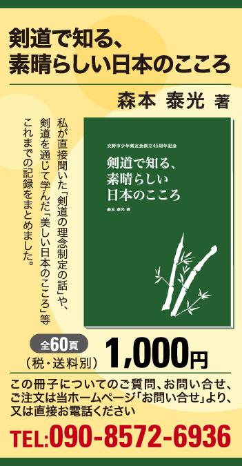 ■書籍販売■