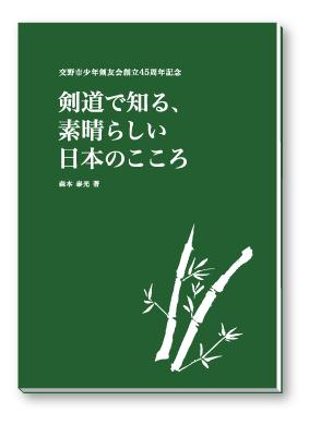 170202_banner_book